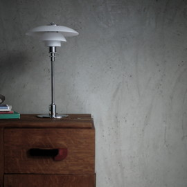 Louis Poulsen, Poul Henningsen - PH2/1 Table lamp
