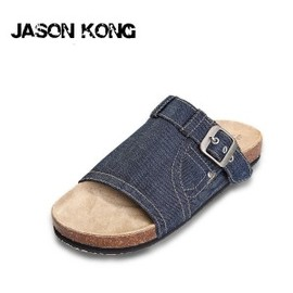 hallomall - Fashion Dull Polished Leather Jeans Slippers for Men
