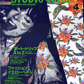 INFAS PUBLICATIONS - STUDIO VOICE Vol.328