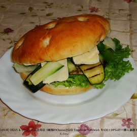 DEAN & DELUCA 恵比寿店 - 3種類のCheeseとGrill Vegetable Sandwich ¥630