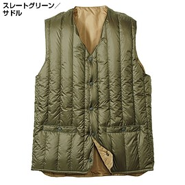 Eddie Bauer - EB650FP IN&OUT REVERSIBLE DOWN VEST