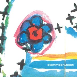 clammbon - best