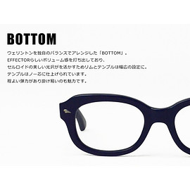 EFFECTOR - Bottom
