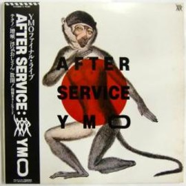 Yellow Magic Orchestra - AFTER SERVICE [2LP]