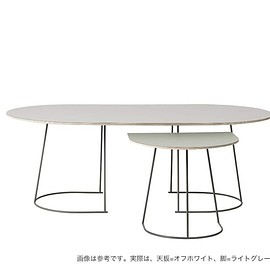 Muuto - Airy Table