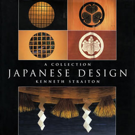 Kenneth Straiton - Japanese Design: A Collection