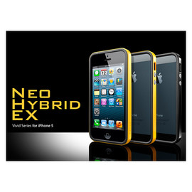 iPhone 5 Case Neo Hybrid EX Vivid Series