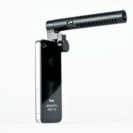 photojojo - The iPhone Boom Mic