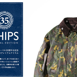 BARBOUR - SHIPS 35th SLIM FIT BEDALE