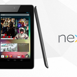 Google Play - Nexus 7 (16GB)
