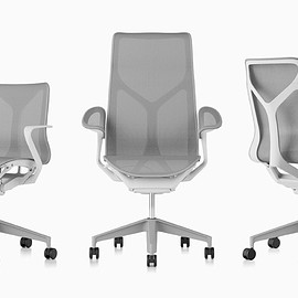 Herman Miller - Cosm Chairs