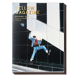 星野源 - 『YELLOW MAGAZINE 2016-2017』