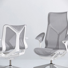 Herman Miller - Cosm chair