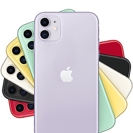 Apple - iPhone 11