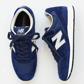 New Balance, green label relaxing - MRL996