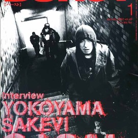 burst magazine 49 interview YOKOYAMA SAKEVI G.I.S.M