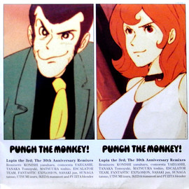 Various Artists - Punch The Monkey!  Lupin The 3rd 30TH ANNIVERSARY REMIXES  [12 inch Analog] / Columbia