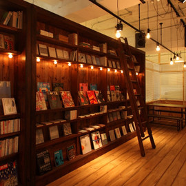 SUNDAY ISSUE - Book Space