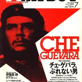 集英社 - PLAY BOY CHE GUEVARA