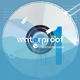kamome sano - water proof