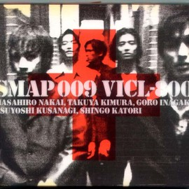 We are SMAP 2010 CONCERT [DVD]