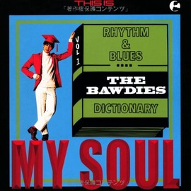 THE BAWDIES - THIS IS MY SOUL (P‐Vine BOOKs)