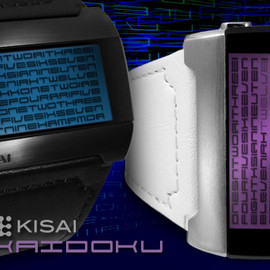 Tokyoflash Japan - Kaidoku LCD watch