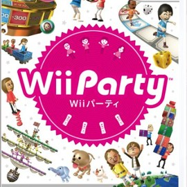 nintendo - Wii Party
