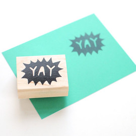 EmDashPaperCo - Rubber Stamp // Yay