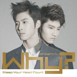 東方神起 TVXQ - Why? (Keep Your Head Down) (DVD付)(ジャケットA)