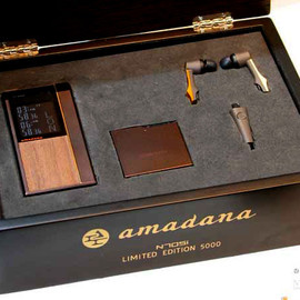 amadana - n705i LIMITED EDITION