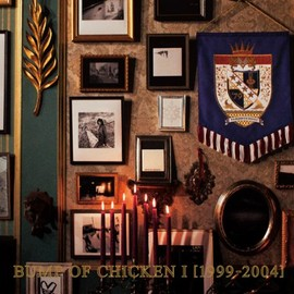 BUMP OF CHICKEN - BUMP OF CHICKEN I〈1999-2004〉初回限定仕様/BUMP OF CHICKEN II〈2005-2010〉初回限定仕様