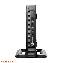 HP - HP ProDesk 400 G1 DM/CT
