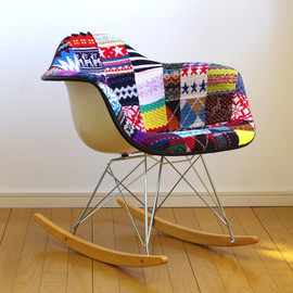 Desertic × Case Study Shop - Knit Arm Chair