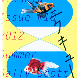 Sally Scott - Nikukyu Issue #10 2012 Summer