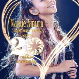 安室奈美恵 - namie amuro 5 Major Domes Tour 2012 ~20th Anniversary Best~ (DVD+2枚組CD)