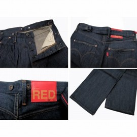 Levi's RED - 07AW Guys Pleated Suit Jean