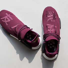adidas - Human Race NMD - Burgandy (Friends & Family)