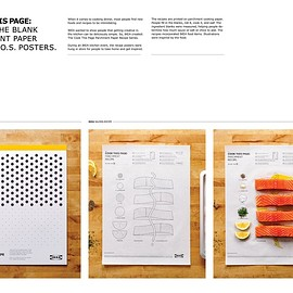 IKEA - Cook This Page
