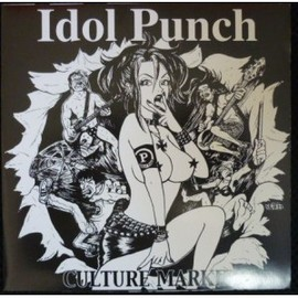 "IDOL PUNCH - ""Culture Market"" 7""EP"