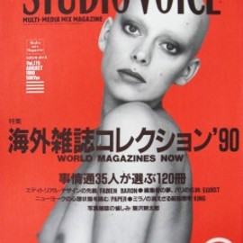 INFAS - STUDIO VOICE Vol.176