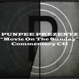 PUNPEE - Movie On The Sunday Commentary CD