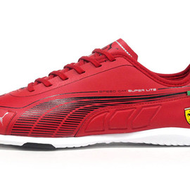 Puma - SPEED CAT SUPER LITE SF SL 「LIMITED EDITION」