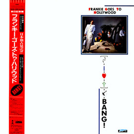Frankie Goes To Hollywood - Bang!