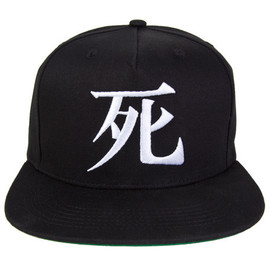 MISHKA - NEIGHBORHOOD SNIPER KANJI SNAPBACK