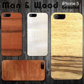 Man & Wood - Man & Wood iPhone 5 Genuine