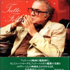 Various Artists - Tutto Fellini / フェリーニのすべて