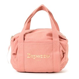 Repetto - Repetto JOYCE BOSTON BAG