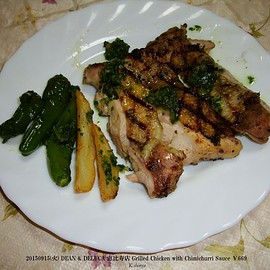 DEAN & DELUCA 恵比寿店 - Grilled Chicken with Chimichurri Sauce