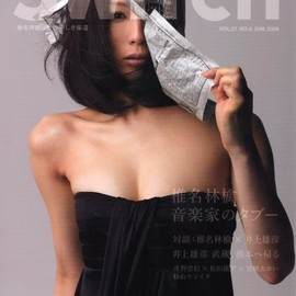 SWITCH PUBLISHING - SWITCH vol.27 No.6(スイッチ2009年6月号)特集:椎名林檎[音楽家のタブー]